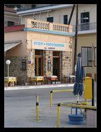 Taverne am Hafen von Gytheón