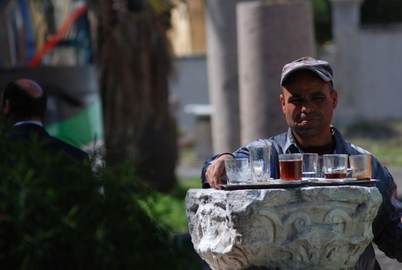 Tee in Alexandria