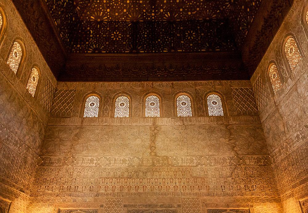 Teil der Alhambra -5-