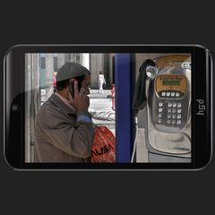 Telefonino LXII
