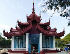 ...Tempel für die Mingun Glocke...