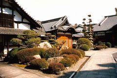 Tempelgarten in Kyoto (MW 1997/2  - jn)