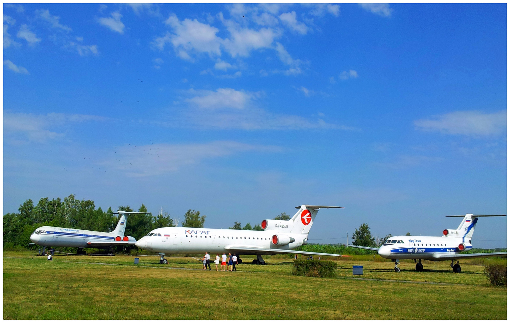 THE MUSEUM OF THE HISTORY OF CIVIL AVIATION