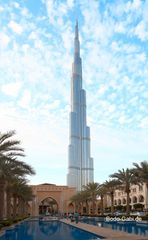 The Palace Dubai Downtown