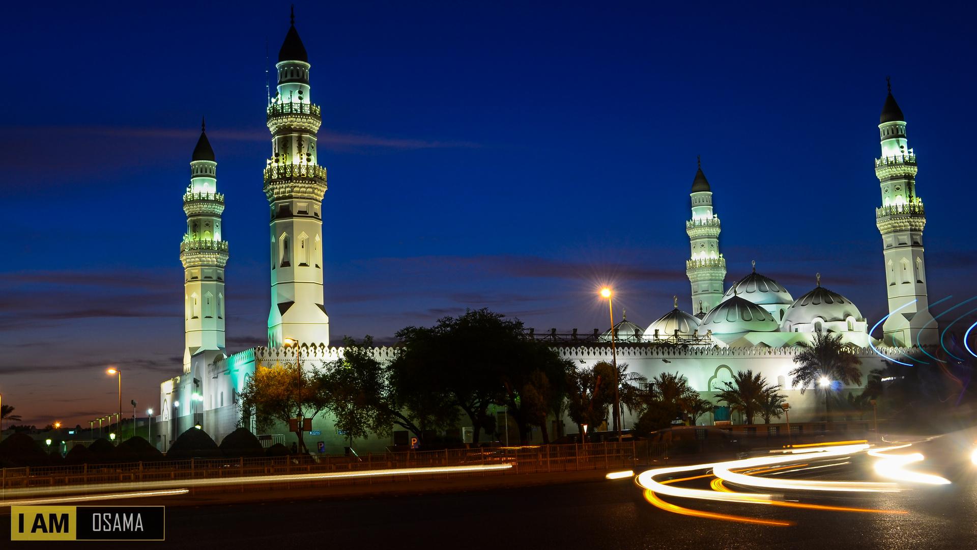 The Qubaa Mosque.