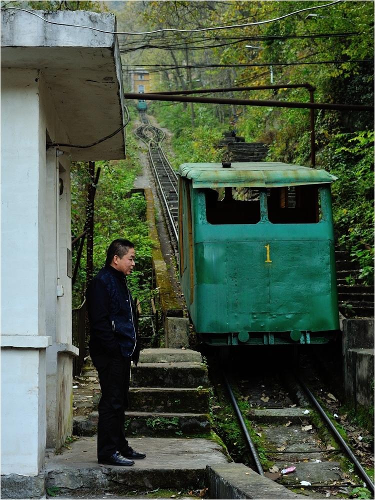 The Rongshan CI - Yujiabian Funicular