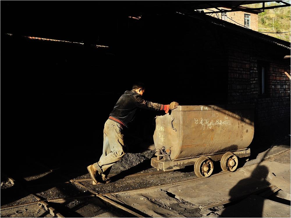 The Rongshan XLII - Gaokeng Coal Mine