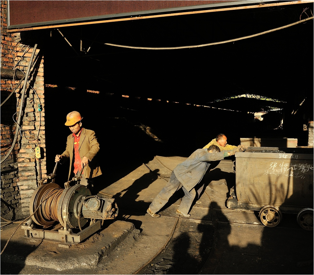 The Rongshan XLIII - Gaokeng Coal Mine