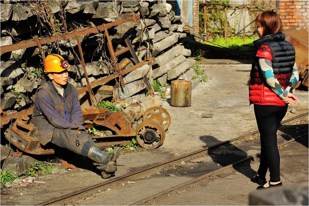 The Rongshan XLV - Gaokeng Coal Mine