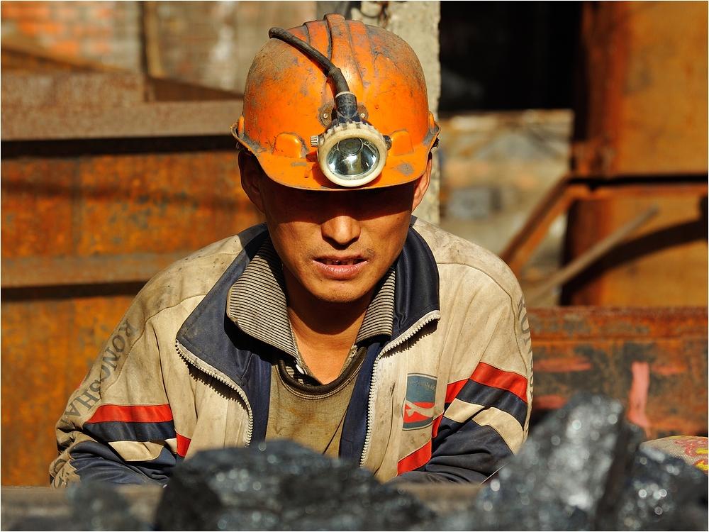 The Rongshan XLVI - Gaokeng Coal Mine