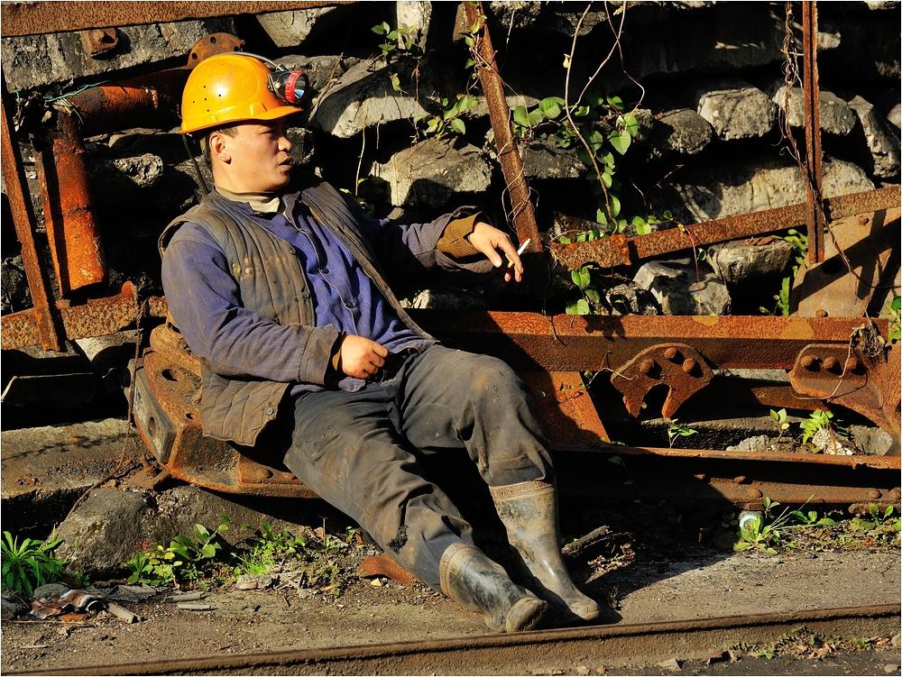 The Rongshan XLVII - Gaokeng Coal Mine