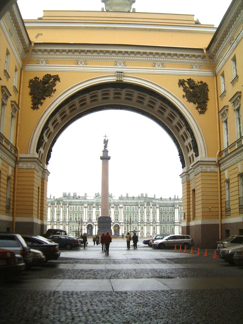 The Triumphal Arch looking to the Palace Place with Alexander Column