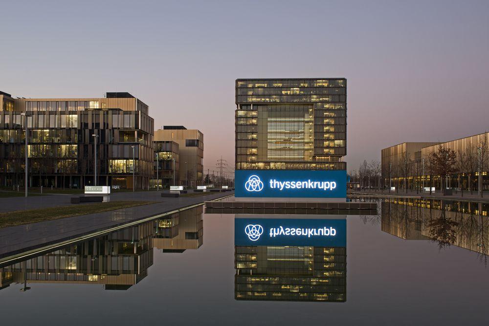 Thyssenkrupp-Hauptquartier