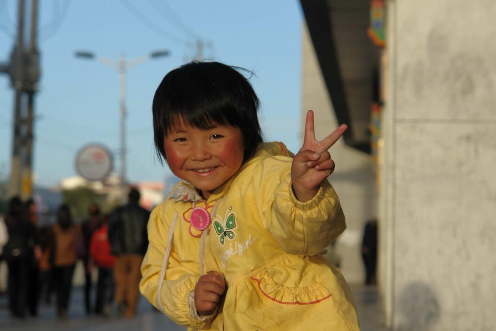 Tibet 21 Children of Tibet 2