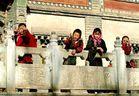 Tibet Nationality Child