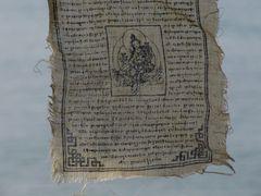 Tibetan ghostcatcher