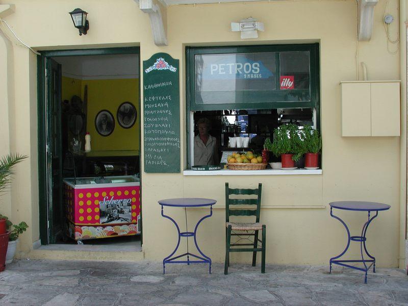 Tinos Café
