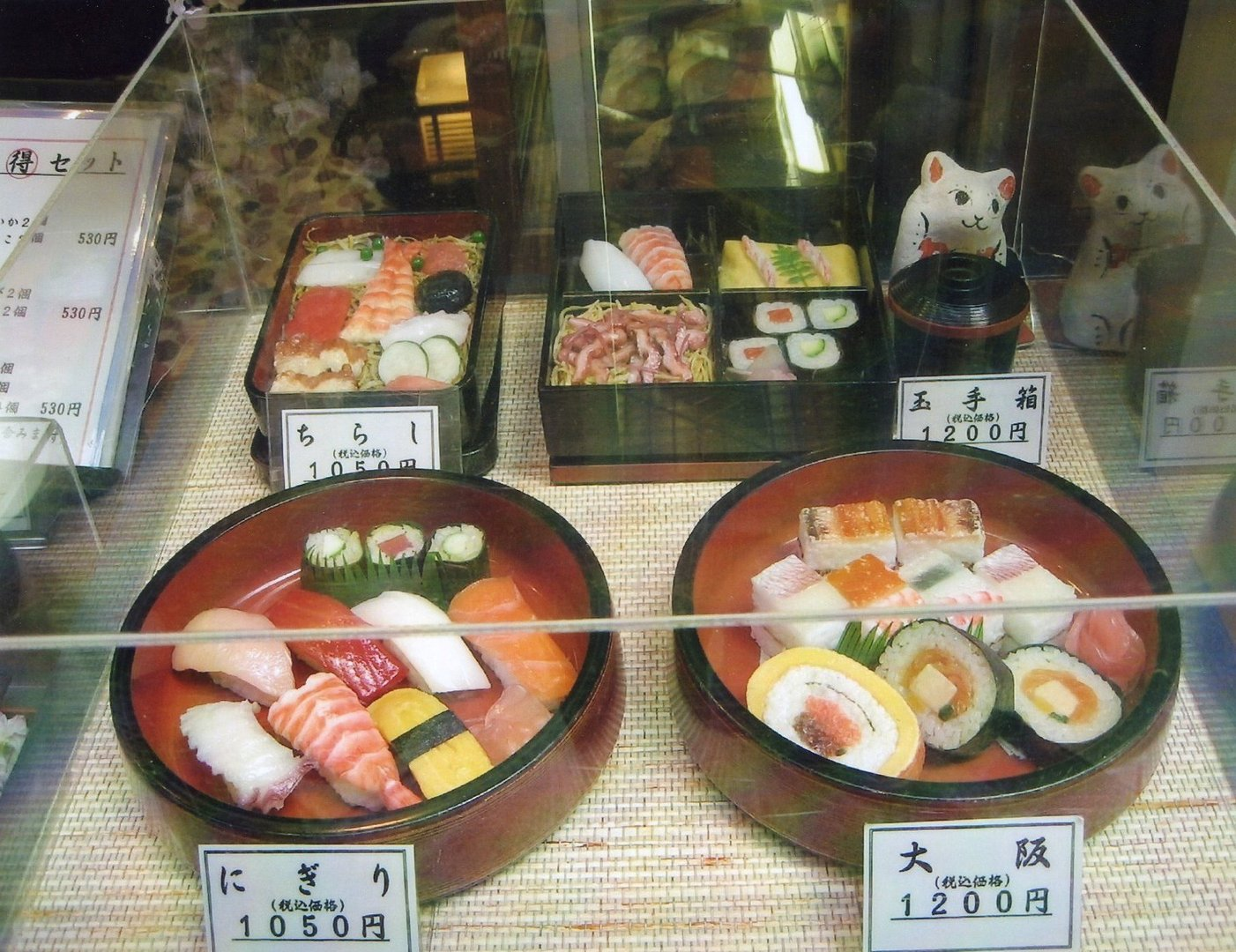 (tipici piatti giapponesi)