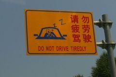 Tiredly?