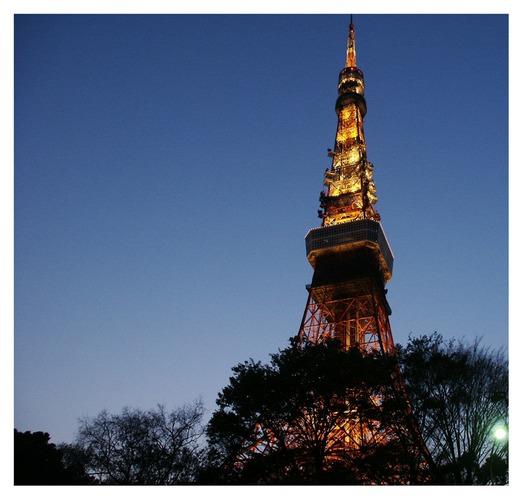 Tokiotower