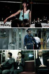 Tokyo Citizens