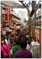 Tokyo: Fussgaengerzone in Harajuku