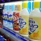 Tokyo - Ikebukuro at Night - Vending machine