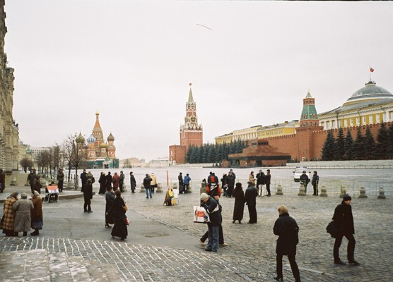 Tourists at Red Square,Moscow.