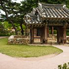 Traditional Korean gate and stone fence