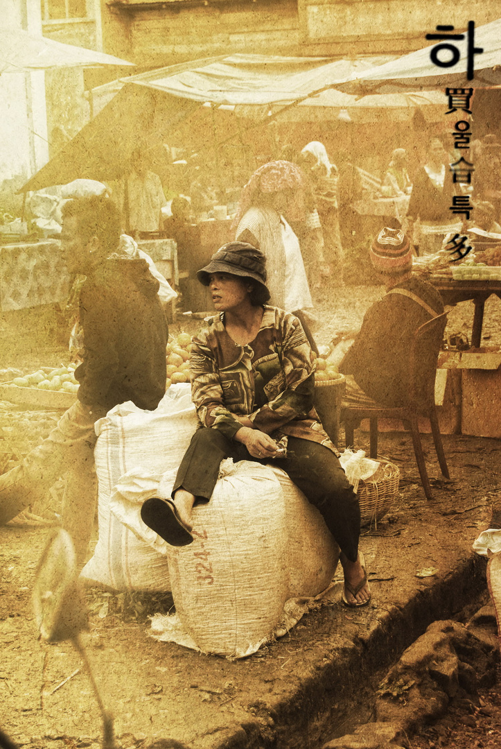 Traditional Market in North Sumatera