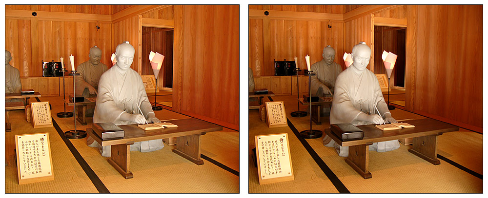 Traditionelles japan vor 300 jahren foto bild for Traditionelles japan