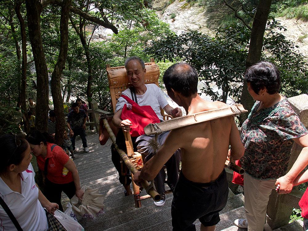 Träger in den Lushan Bergen