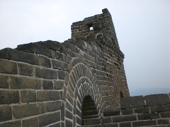 Travail to The Great Wall