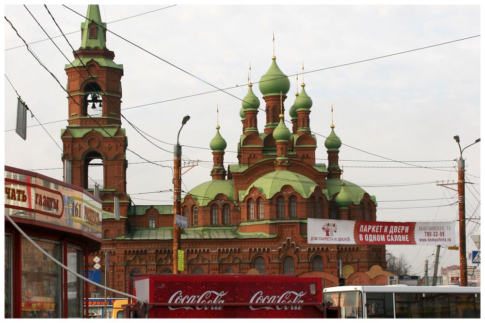 Tscheljabinsk modern
