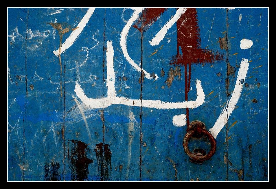 Türen in Marokko - 9