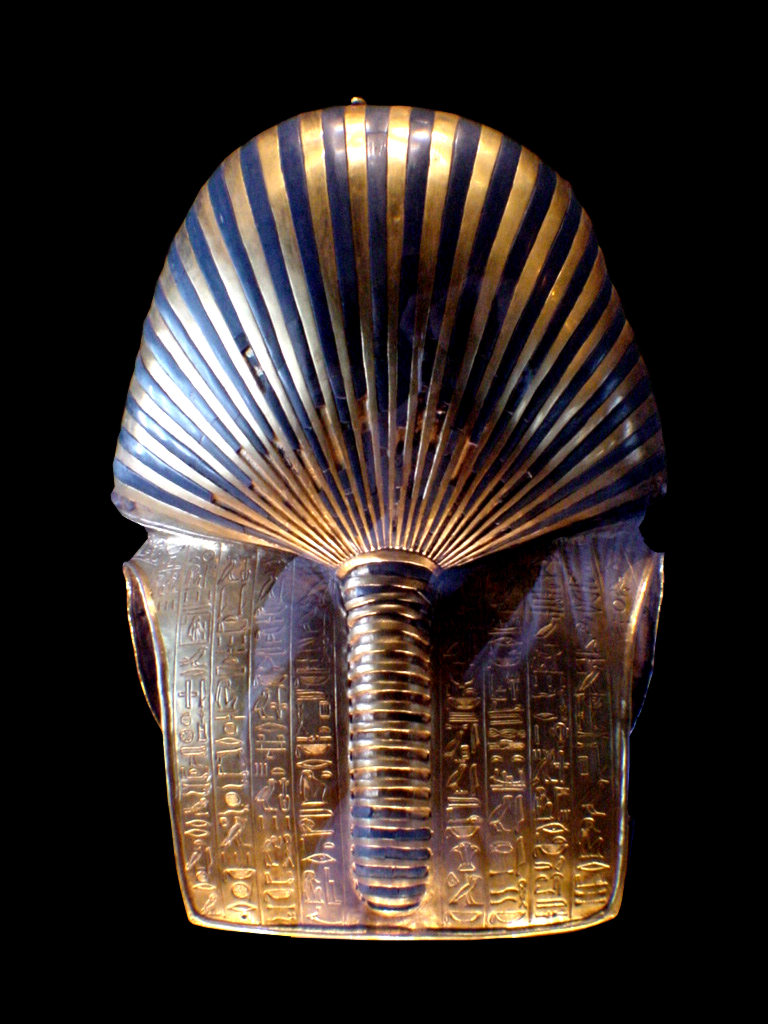 Tutanchamun Totenmaske von hinten