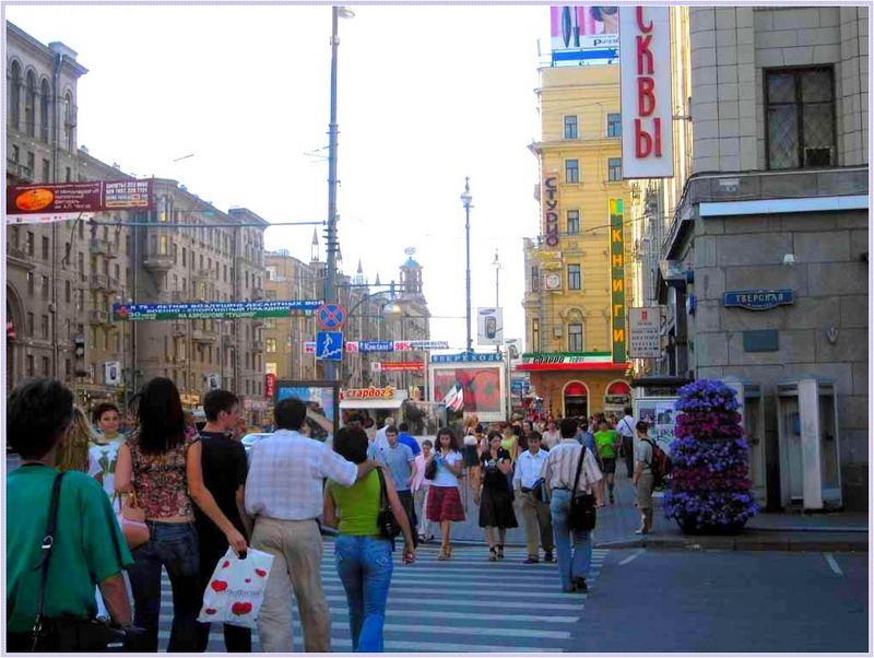 Tverskaja Street