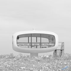 Ufo oder Betonkunst?