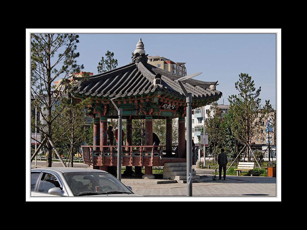 Ulaanbaatar 20