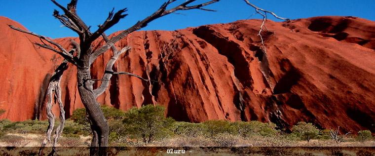 Uluru from 'the back'