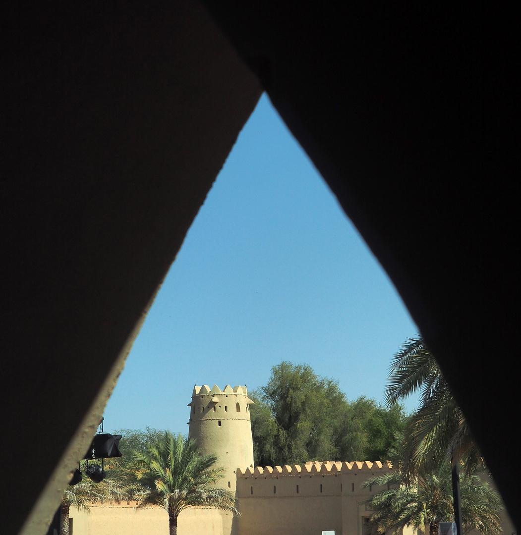 Une vue de l'intérieur du Fort Al Jahili