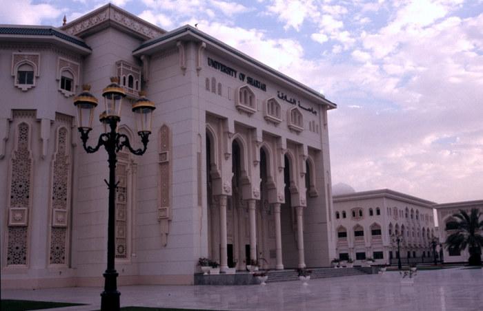 University of Sharjah 7