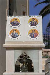 . . . unter den vier aposteln . . .