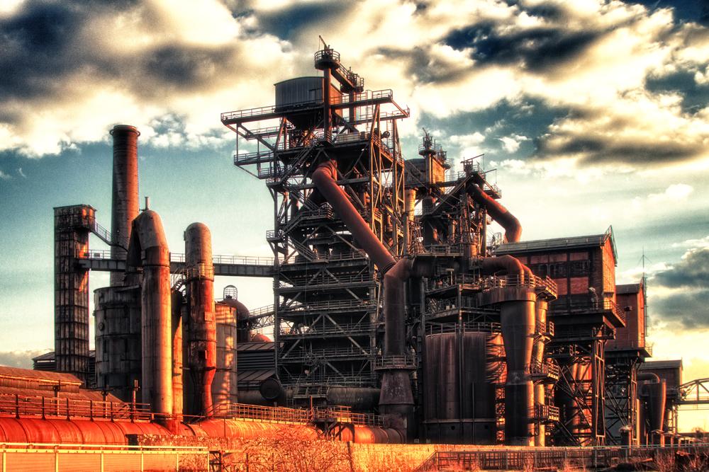 ~ urban mining prohibited ! ~