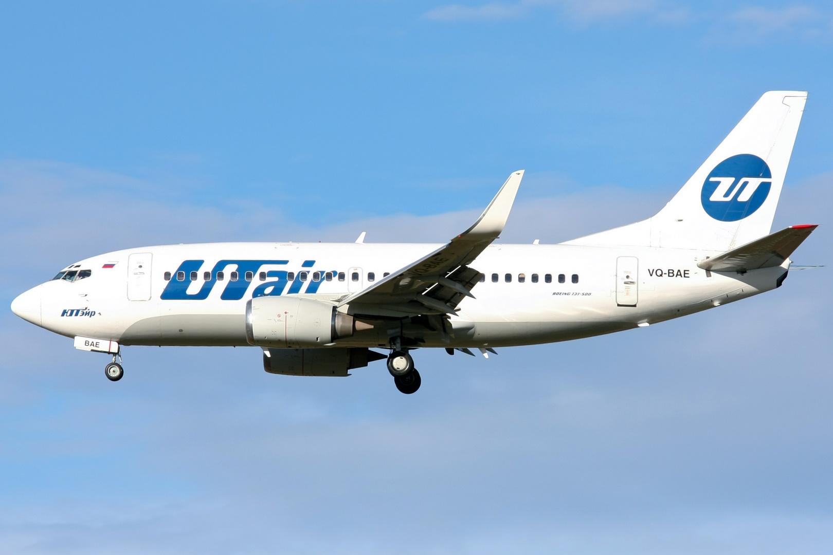 UT-Air