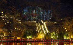 Vairocana  Buddha Cave @ Night