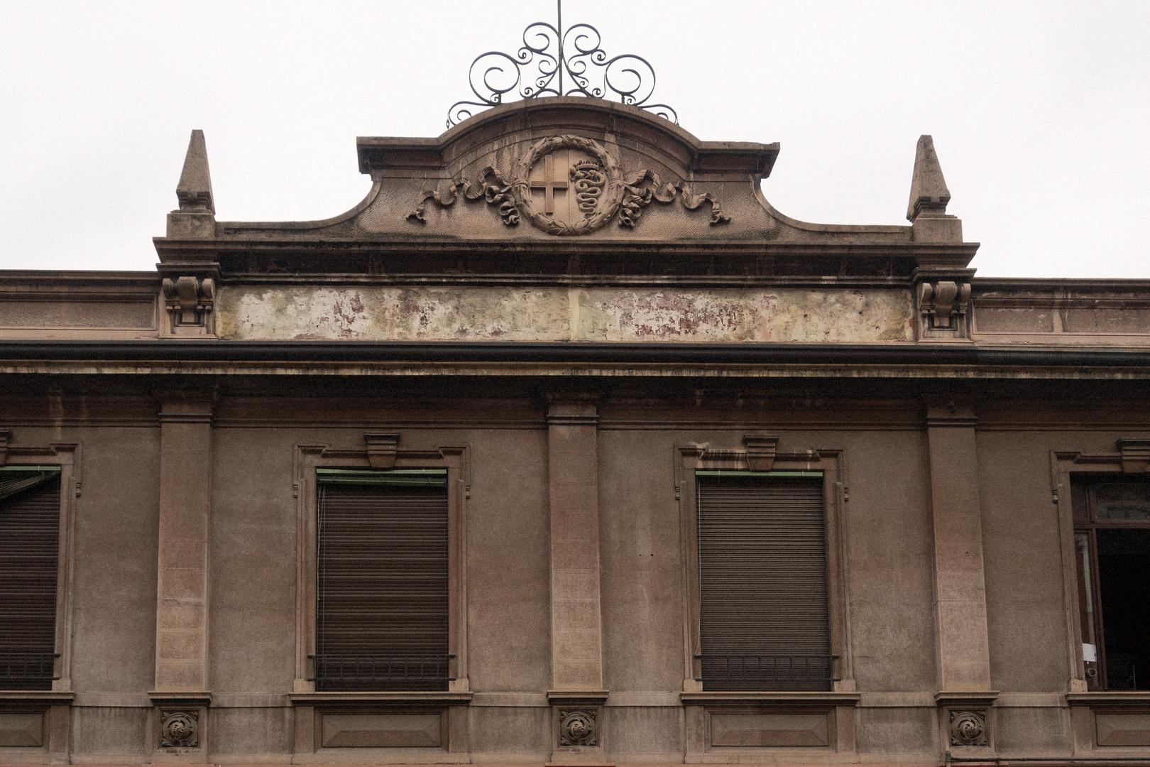 Via Tortona, Milano