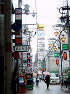Vicoli di Osaka