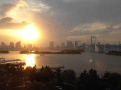 View of the Rainbow bridge in Tokyo, Japan 2008