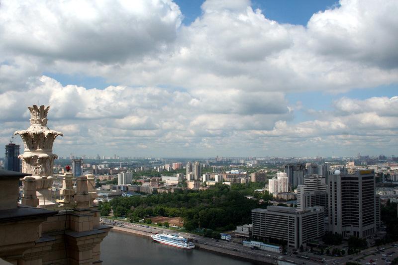 Vista de la ciudad de Moscú desde la azotea del Hotel Ukraina